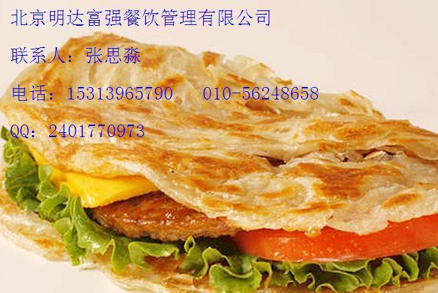 台湾手抓饼的做法 手抓饼加盟总部