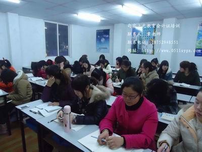 2013句容上元教育育婴师培训