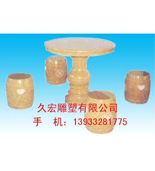 石桌ps平面素材