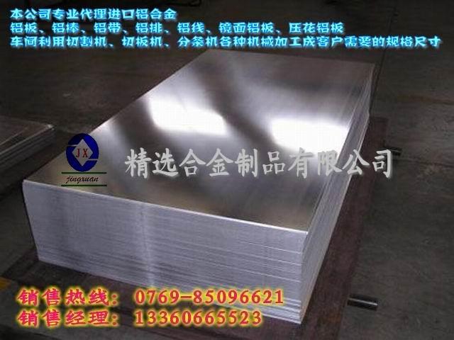 进口铝合金管2A01-LY11