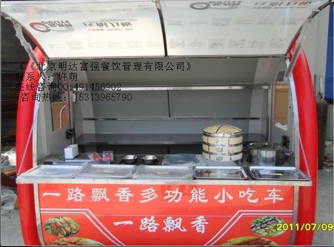 一路飘香小吃车 多功能流动房车价格 北京一路飘香小吃车厂家