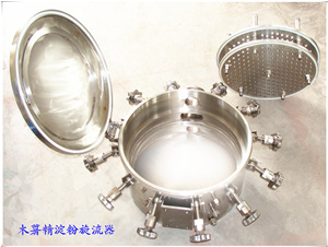 木薯淀粉生产工艺