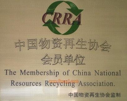 北京二手门窗回收 二手废铁废铜回收