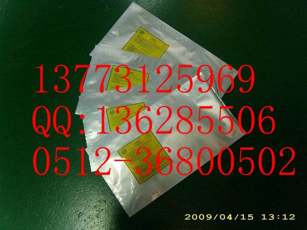 舟山铝箔袋:台州,亳州