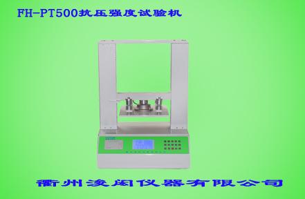 电脑纸管平压强度测试仪