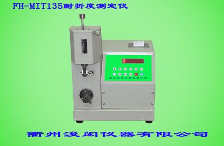 衢州浚闳仪器有限公司长春市分公司的形象照片