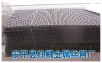 广州烧烤机械高温网/铁铬铝网铁铬铝丝网