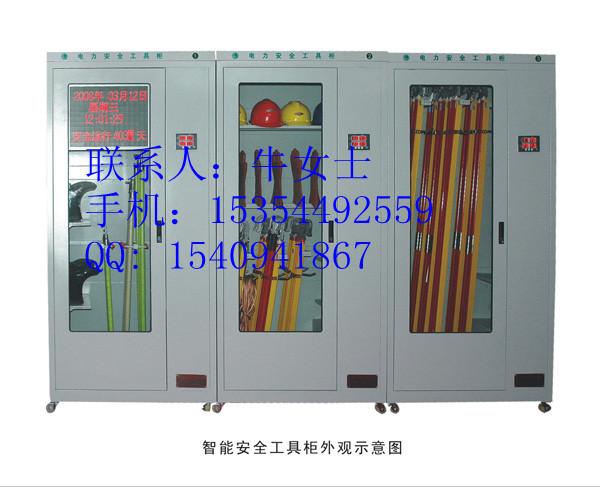 自动控温除湿工具柜,电力工器具柜
