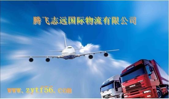 香港带货到义乌|义乌到香港货运物流运输