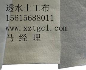 山东【东营渗水土工布】厂家创新高