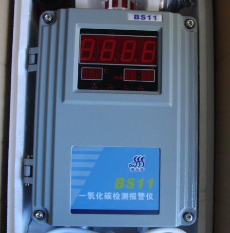 汉威BS01毒气系类气体检测器