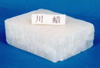 提供川蜡生产厂家,川蜡价格,川蜡作用