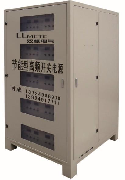 供应铝氧化开关电源 电镀电源 着色电源