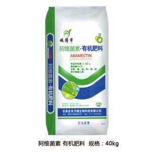 陕西阿维菌素有机肥