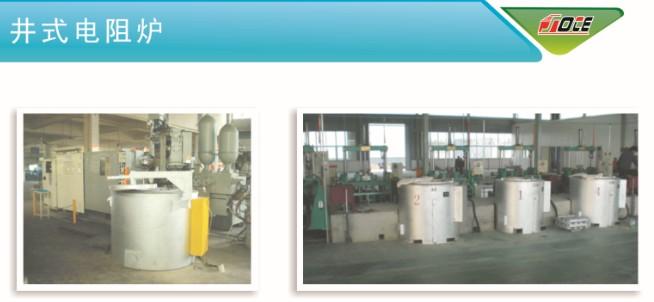 熔铝炉压铸熔炉井式电阻炉