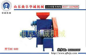 泡沫造粒机 废旧泡沫加工机械面向市场招商