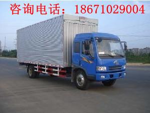 解放厢长7米35翼开启厢式货车