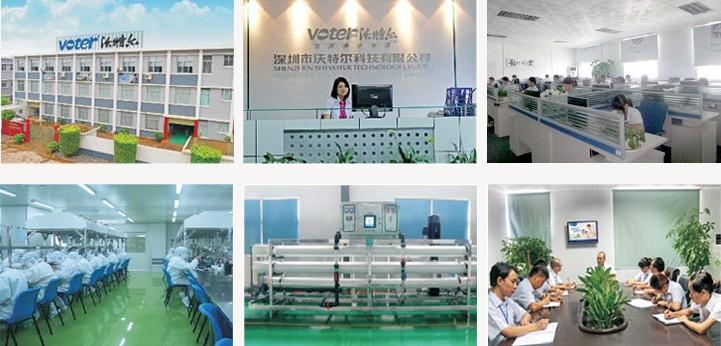 深圳沃特尔净水器十大品牌