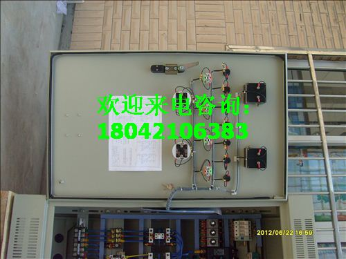 132kW660V电压消防起动柜 控制箱