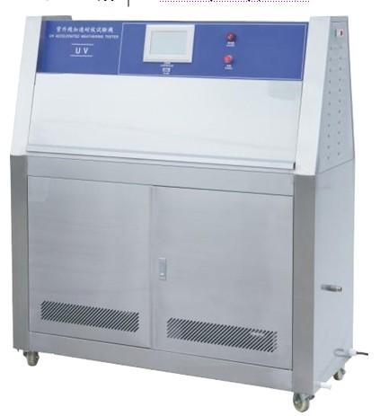 紫外线老化试验厂家