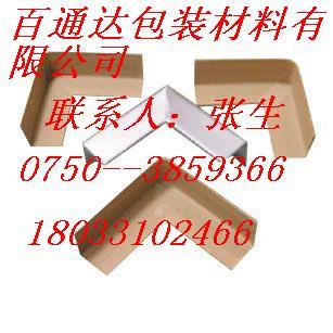 江门市纸护角图片/纸护角样板图纸护角有什么用途