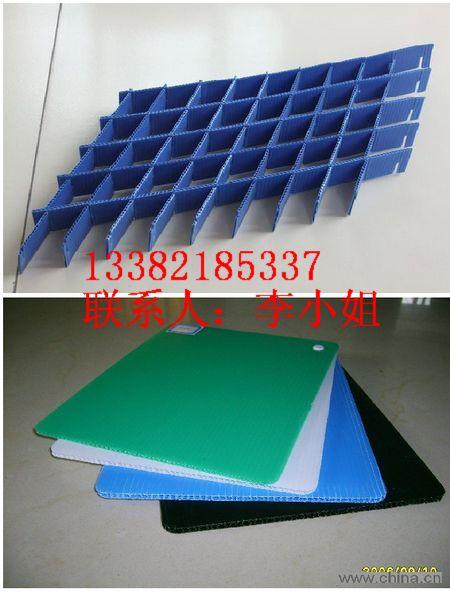 绍兴中空板 绍兴塑料中空板