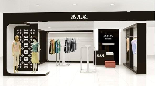 深圳市美特佳装饰设计工程有限公司