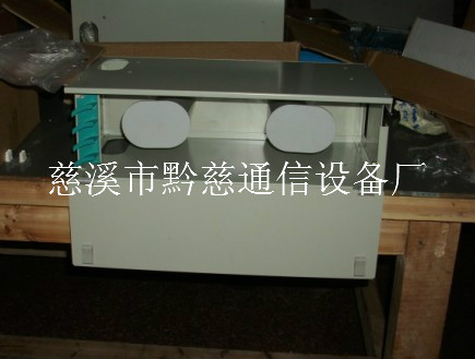 ODF箱、ODF熔接单元盒、光纤配线架
