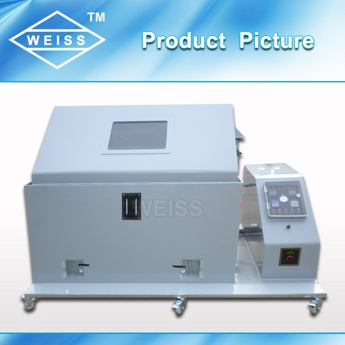 可程式盐雾试验机|可程式盐水喷雾试验机