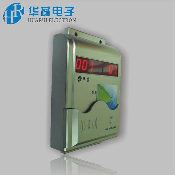 北京IC卡热水刷卡机