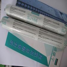 道康宁硅酮耐候密封胶SJ168 SJ268