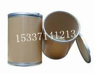 BHA丁基羟基茴香醚厂家BHA价格15337141213