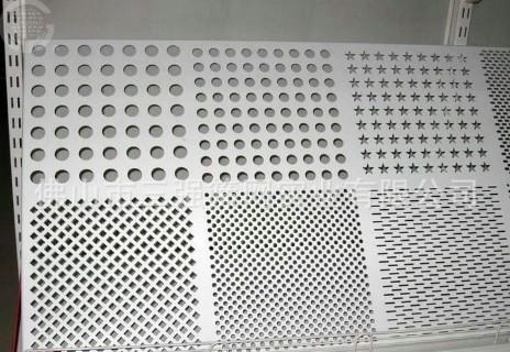 佛山三强专业供应优质耐酸碱冲孔网