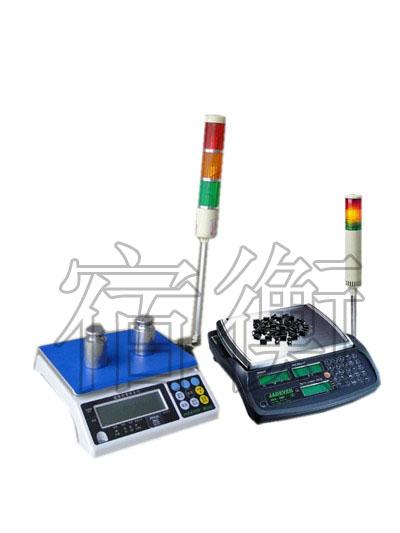 声光警报灯电子称价格 电子气动阀的开关量电子秤