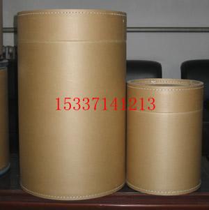 4-己基间苯二酚厂家4-己基间苯二酚价格15337141213