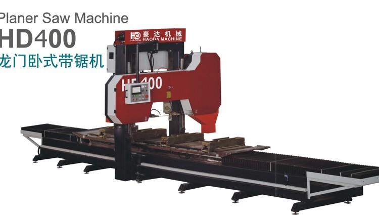供应豪达HD400小型龙门卧式带锯机