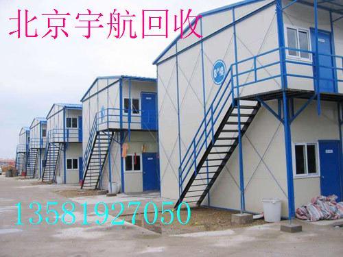 北京彩钢房回收公司,北京天津彩钢板回收,彩钢回收专业市场