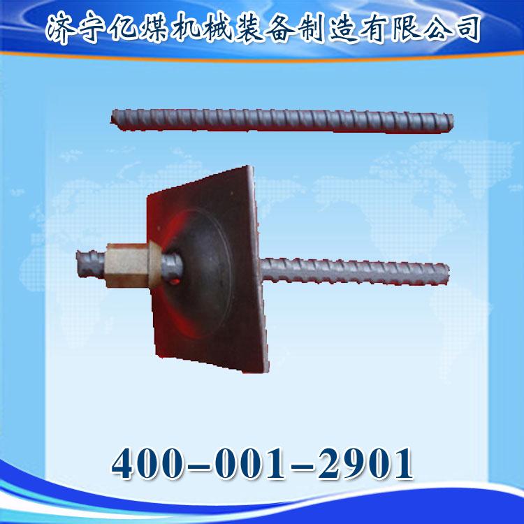 矿用支护右旋锚杆