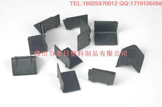 塑料护角,塑胶护角,打包带护垫,包装护角