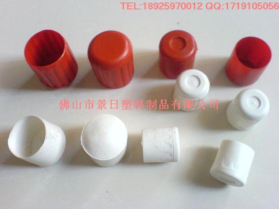 塑胶管套,家具管套,塑料管套,塑料脚套,塑胶管帽,塑料封头
