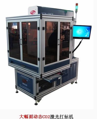 水晶相框导光板激光打标机 导光强 性价比高