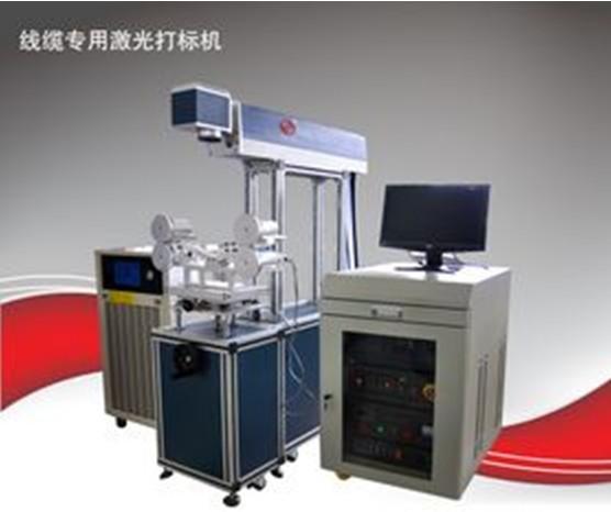 武汉三工光电动态线缆长度激光标刻机