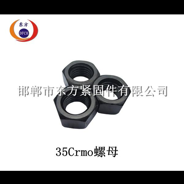 35Crmo螺母 高强度螺母 35Crmo厂家 东方35Crmo