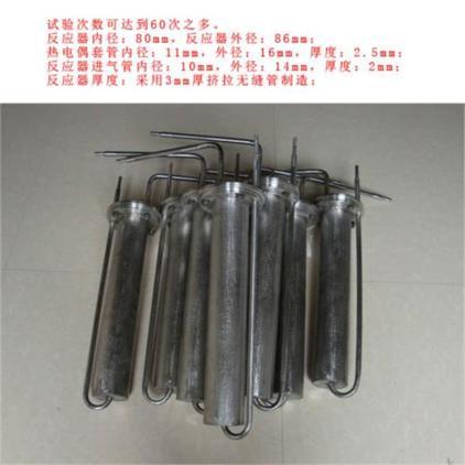 焦炭反应器(反应60次以上)