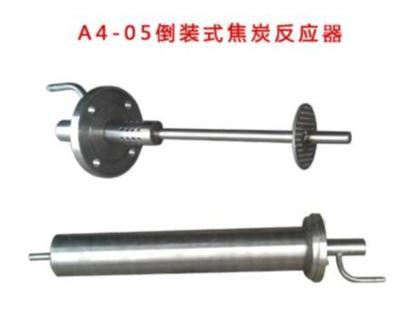 倒装式焦炭反应器