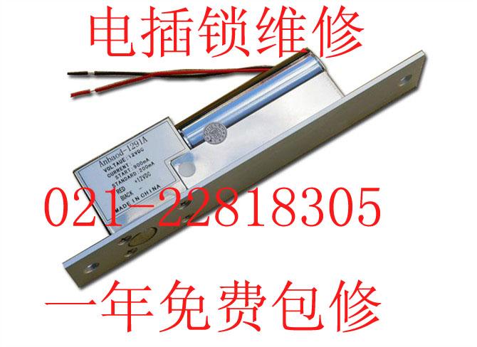上海玻璃门门禁 电子锁 磁力锁 刷卡门禁安装维护维修