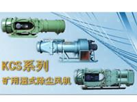 7.5kw湿式振弦除尘风机福通现货供应