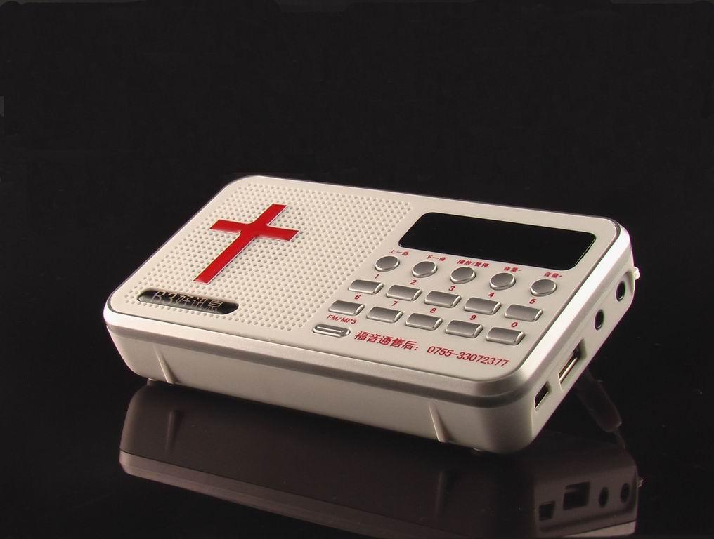 B3圣经播放器