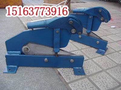 手提式剪板机,JBX手提剪板机,剪板机,铁皮剪板机,铸钢剪板机