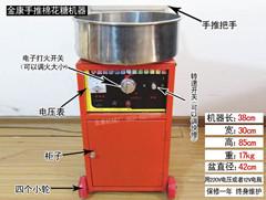 供应手推式棉花糖机|拉丝电动不锈钢棉花糖机